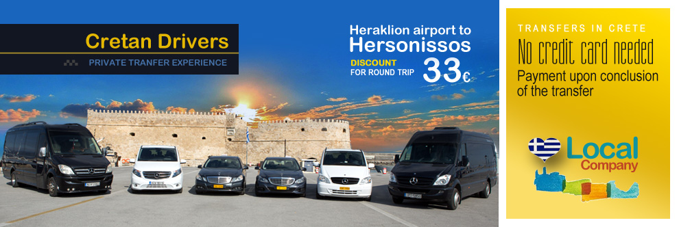 Taxi transfer to Hersonissos